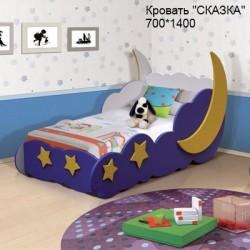 """Детская Кровать """"Сказка""""  МДФ"""