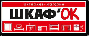 ШкафOK